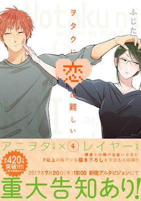 Manga 'Otaku ni wa Koi wa Muzukashii' Dapatkan Adaptasi Anime TV