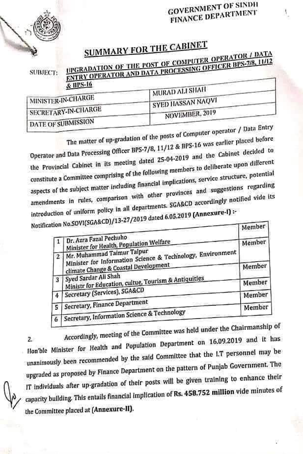 UP-GRADATION OF THE POST OF COMPUTER OFFICIALS / OFFICERS