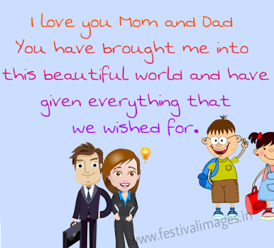 Happy Parent's Day wishes sms