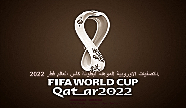 مباراة رومنيا ضد ألمانيا تصفيات كأس العالم