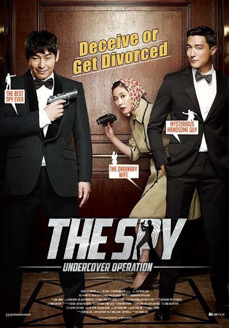 poster The Spy Undercover Operation 2013 Full Movie Download Dual Audio 720p