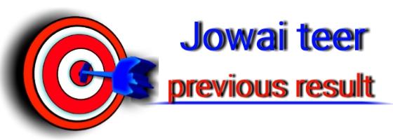 Juwai teer previous result