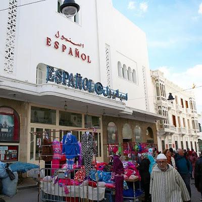Cinema Español en Tetuán
