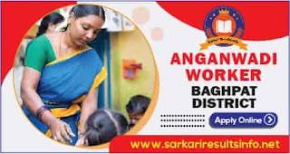 UP Aganwadi Worker, Helper Baghpat District
