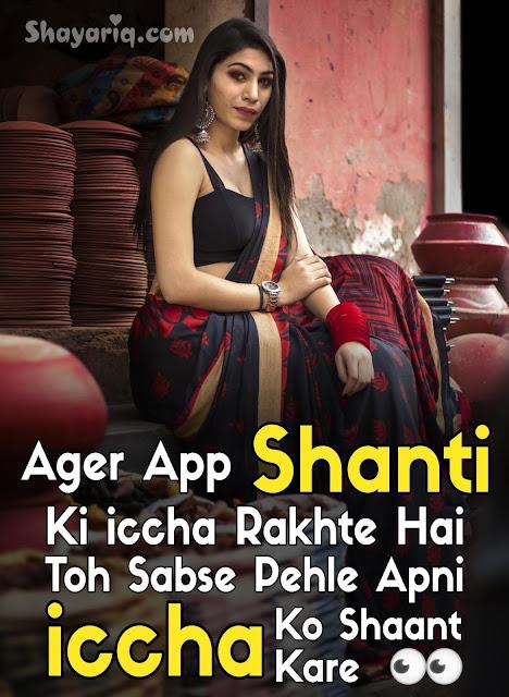 Shayariq, status, Facebook status, whatsApp status, new status