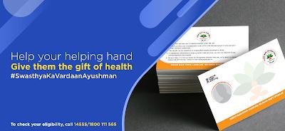 Ayushman Bharat Heath Insurance : Application Process of this scheme, Eligibility & Benefits: