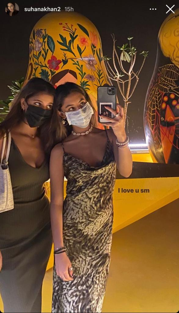 Actors Gossips: Suhana Khan showers birthday love on cousin Alia Chhiba with glamorous unseen videos, photo