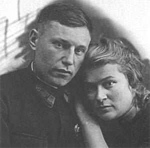 Александр Покрышкин с женой