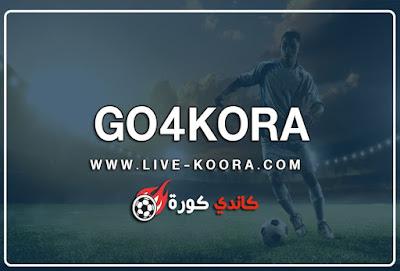 go4kora | جو فور كورة مباريات اليوم بث مباشر | موقع جو 4 كورة