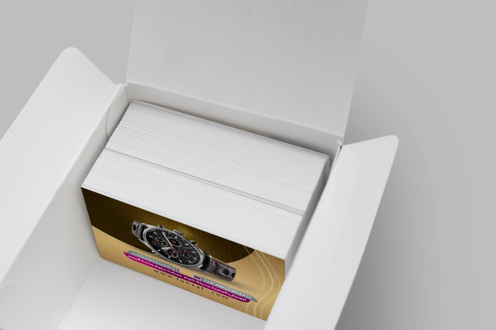A personal card or a professional business card for watch sales and maintenance stores