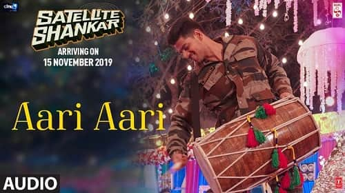 Aari Aari song lyrics