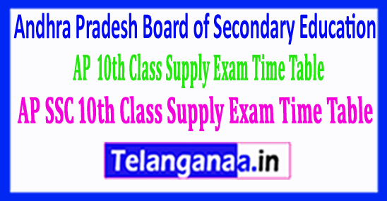 AP SSC 10th Class Supply Exam Time Table 2018
