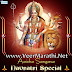 Navratri Special Marathi Mp3 Songs Download