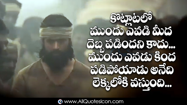 Telugu-KGF-YASH-Movie-telugu-movie-Yash-dialogues-Whatsapp-Pictures-Facebook-ImagesWishes-In-Telugu-Best-Wallpapers-Nice-HD-Pictures-Free