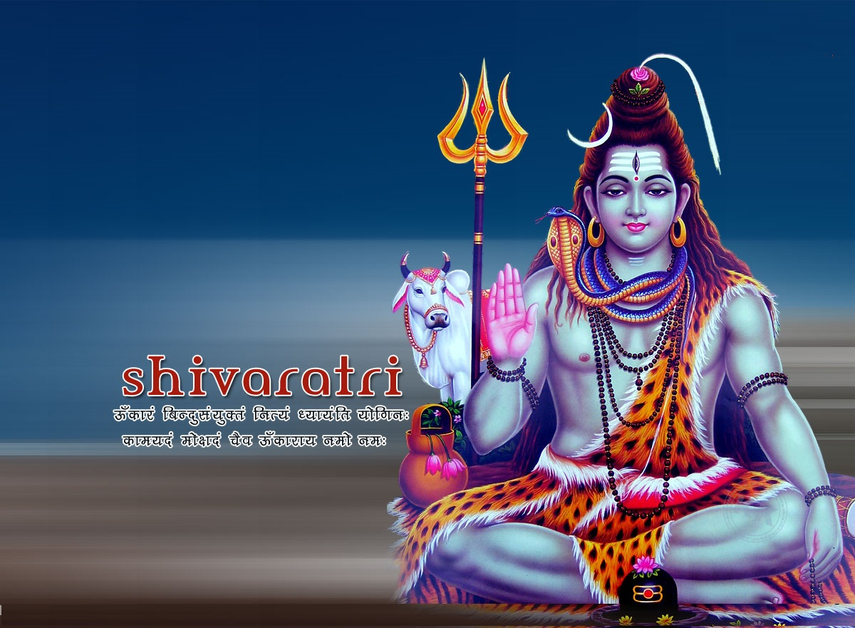 shiv shankar hd wallpaper