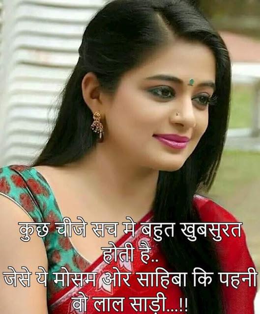 Saree shayari in Hindi