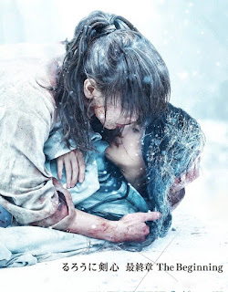 Rurôni Kenshin: The Beginning [2021] [CUSTOM HD] [DVDR] [NTSC] [Latino]