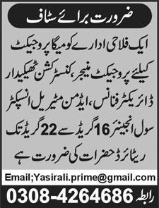 Jobs for Retired Persons for Director Finance, Civil Engineers,Project Manager, Construction Manager
