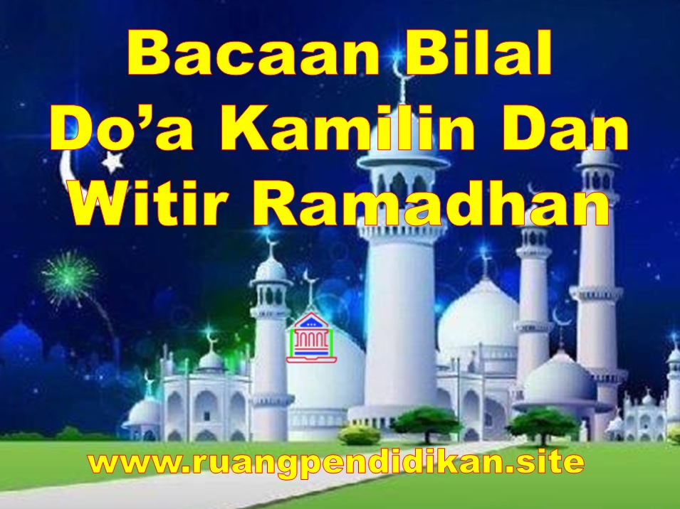 Bacaan Bilal tarawih, Do'a Kamilin