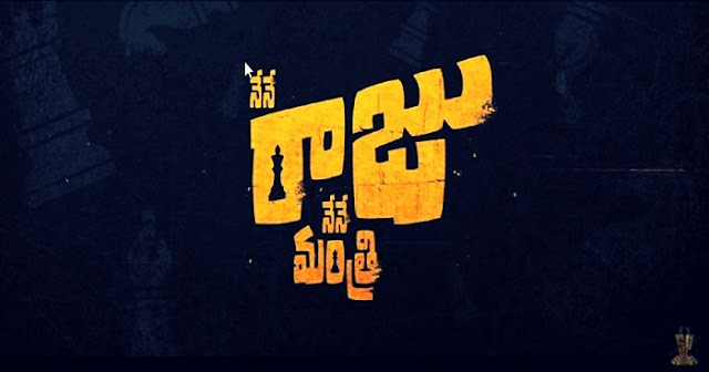 #NRNM Nene Raju Nene Mantri Political Movie by Director Teja