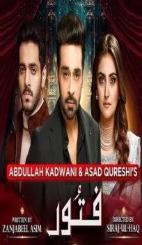 Fitoor Drama Cast  || Geo Tv - Name Pakistan