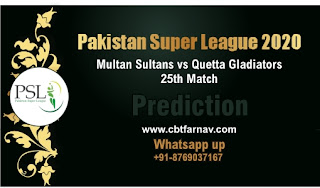 Multan Sultans vs Quetta Gladiators Pakistan Super League 25th T20 100% Sure