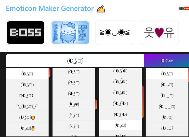 emoticon-maker-generator