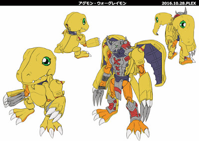 Digivolving Spirits Super Evolution Soul 01 WarGreymon - Tamashii Nations