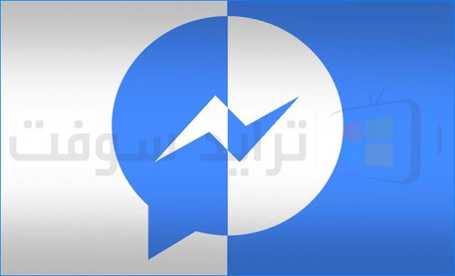 تحميل فيس بوك ماسنجر لايت %D8%A8%D8%B1%D9%86%D