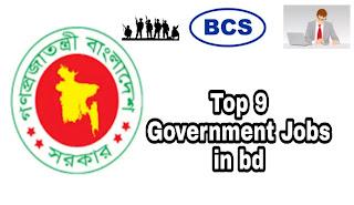 govt job circular, government job circular, recent govt job circular,