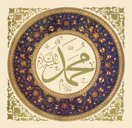من هو الرسول محمد صلى الله عليه وسلم