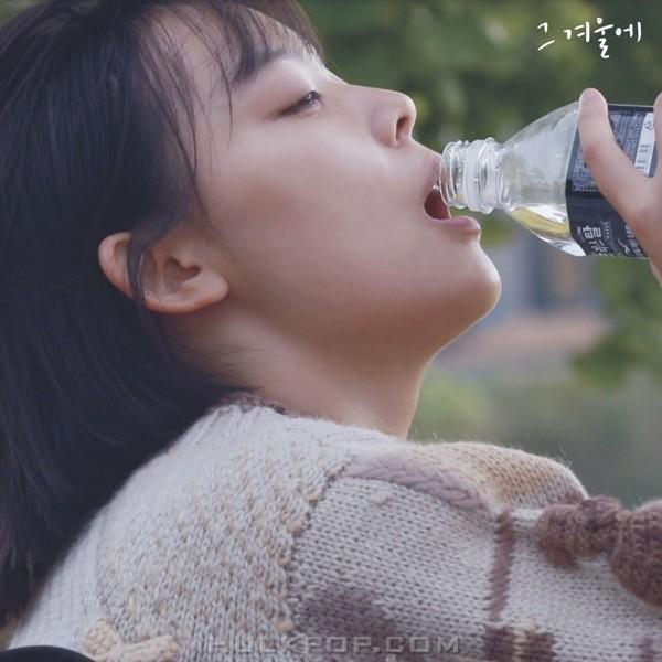 Sim Da Hee – 독립영화 '그겨울에' OST
