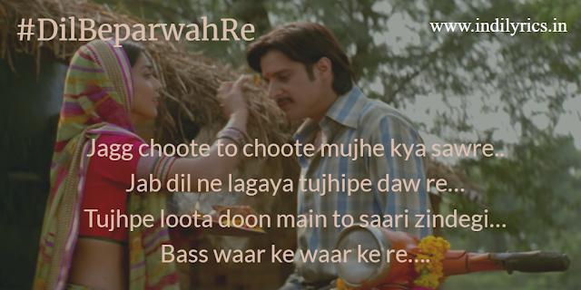 Dil beparwah Re - Jubin Nautiyal & Jonita Gandhi | Phamous, song lyrics with English Translation and real meaning