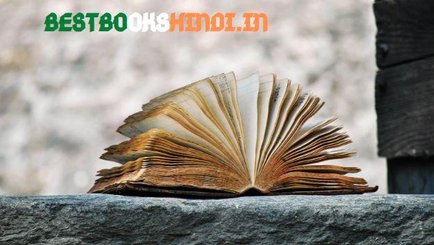हिंदी कहानी - नेवला और सांप ( Kahani In Hindi )