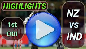 NZ vs IND 1st ODI 2020