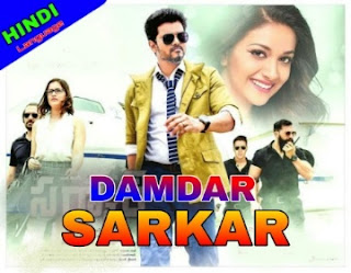 Sarkar Hindi Dubbed Full Movie Download filmywap , filmyzilla, mp4moviez