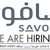 Savola recrute Plusieurs Profils