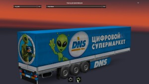 Russian Computer & Home Technics Trailers Pack v 5.5
