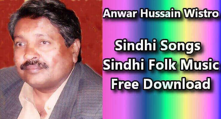Anwar Hussain Wistro - Top 20 Best Sindhi Songs Free Download