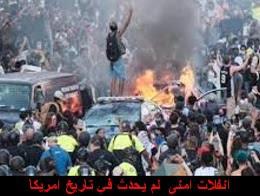 المظاهرات في امريكا