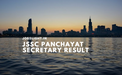 JSSC Panchayat Secretary Result 2017 Jharkhand LDC, Steno Exam Merit List