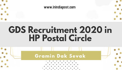 Gramin Dak Sevak recruitment 2020 in Himachal Pradesh Circle