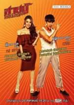 Fist Of Stardom 2019 Dual Audio Hindi 480p
