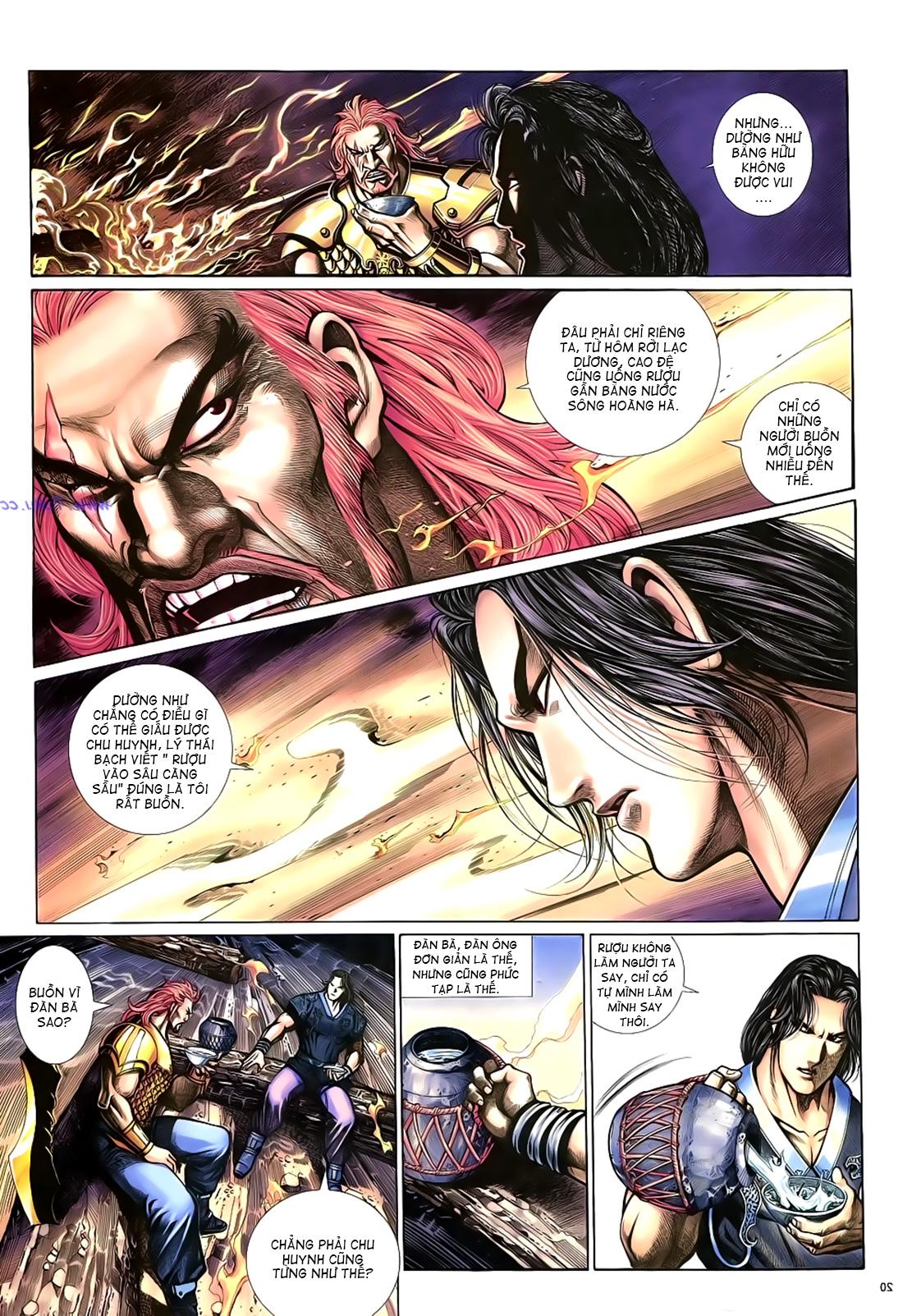 Anh hùng vô lệ Chap 17 trang 21