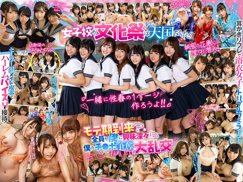 KAVR-050 【VR】 I Was Invited To A School Festival At A Girls' School From A Childhood Friend, Triple Handjob With Earpick Reflation! ? Harlem Paizuri In Sailor Maid Cafe! ? Launch Is My Chi ● Po Contest Pacopako Orgy! ? All 3 Contents 120 Minutes HQVR