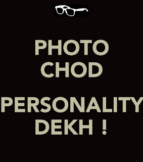 photo-chod-personality-dekh-whatsapp-funny-DP