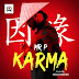 AUDIO | Mr P - Karma | Mp3 Download