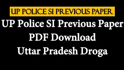 UP Police SI Previous Paper PDF Download  Uttar Pradesh Droga