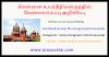தமிழ்நாட்டில் மாவட்ட நீதிமன்றங்களில் மாபெரும் வேலைவாய்ப்பு - 3557 காலியிடங்கள்