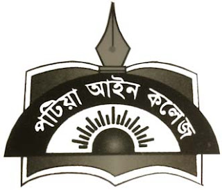 PATIYA LAW COLLEGE, PATIYA, Chittagong